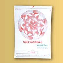 カレンダー/のぼり